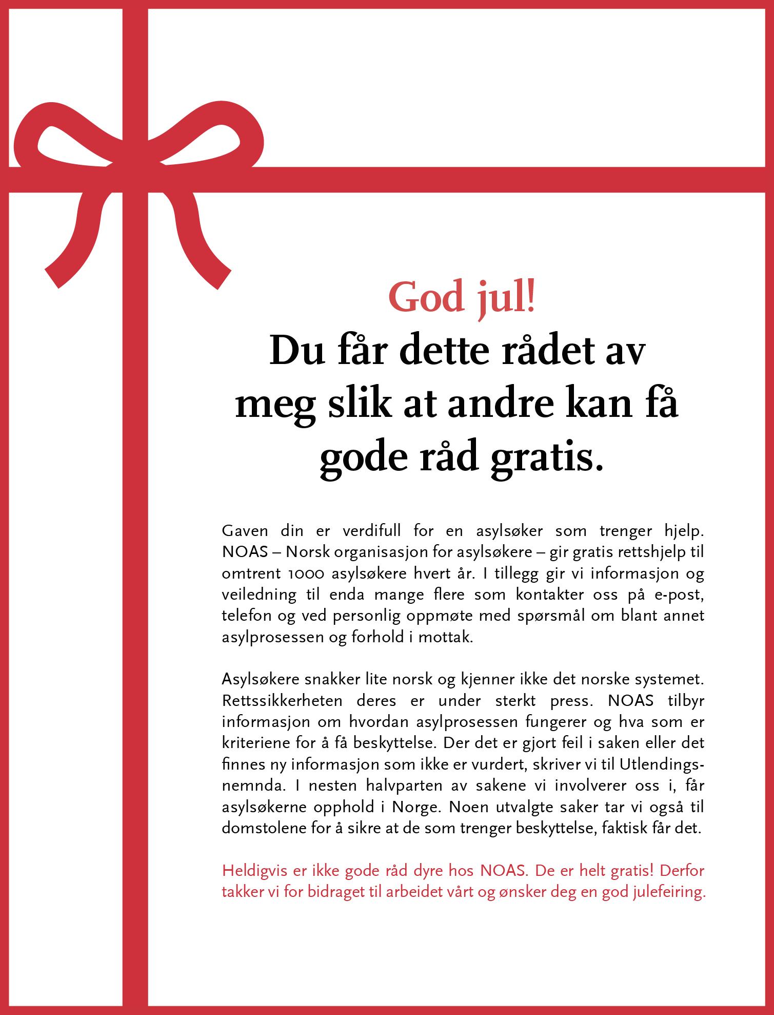 gave norsk juletre