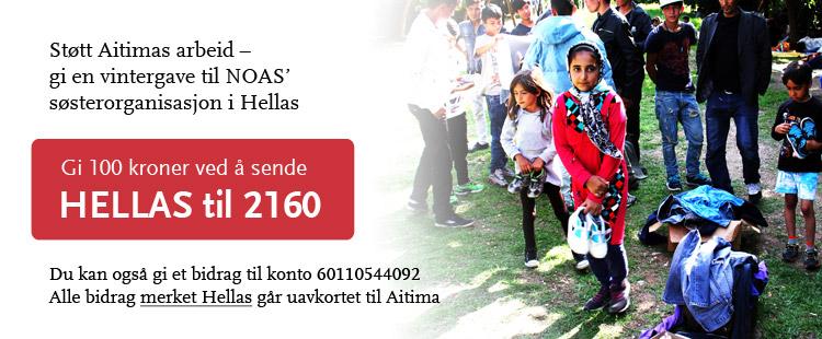 Støtt vår søsterorganisasjon i Hellas.